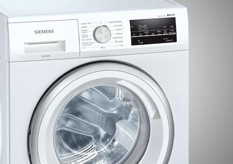 Service Reparatii masini de spalat rufe Siemens Targu Mures